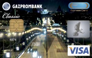 «Газпромбанк – Экспресс Кард»