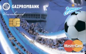 «Газпромбанк – ФК «Зенит» карта