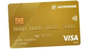 Кредитная «Умная карта» с кешбэком или милями